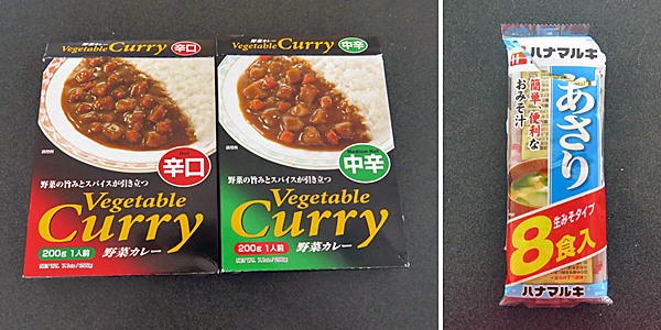 Instant curry and miso soup.