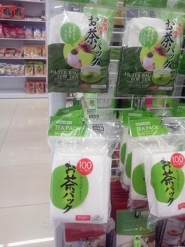 filter bag for tea